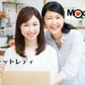 「マシェリ(macherie)」現役チャットレディのリアル体験談7